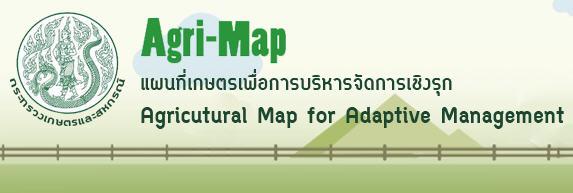 AgriMap
